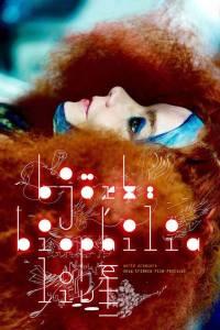 bjork-biophilia-live